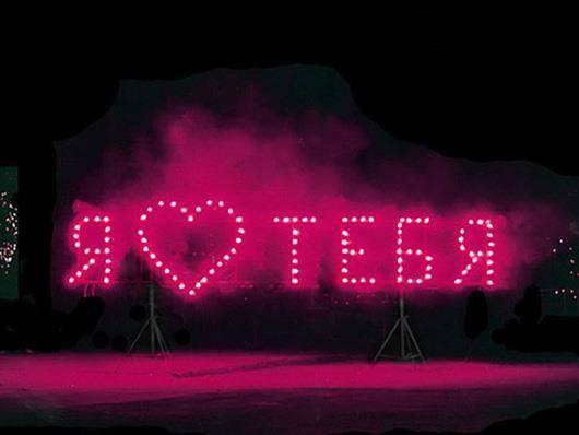 Фото - Акция ко Дню Святого Валентина от Didzher Effects