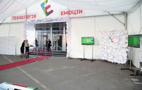 Фото - Выставочные шатры в аренду от Didzher Effects