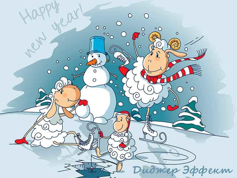 Фото - С Новым годом! от Didzher Effects