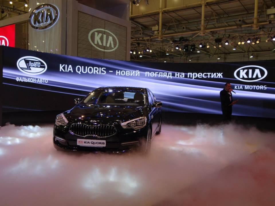 Фото - Тяжелый дым на презентации KIA Quoris на Автосалоне SIA от Didzher Effects