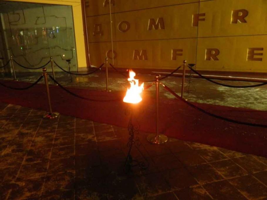 Фото - Чаша огня от Didzher Effects